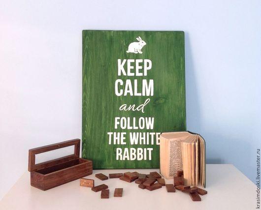 ...давай, rabbit, давай,  давай, доставай свой англо-русский словарь...