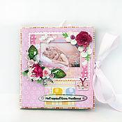 Подарки к праздникам ручной работы. Ярмарка Мастеров - ручная работа Книга для пожеланий на первый день рождения. Handmade.