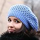 Шапки женские, шапки теплые, береты вязаные, береты вязанные, берет, берет валяный, голубой, синий, васильковый,  берет с вышивкой