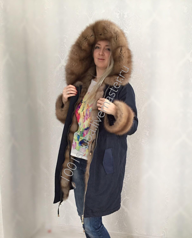 Марина женская одежда с доставкой