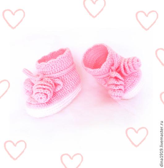 пинетки купить, пинетки детские купить, вязаные пинетки купить, купить пинетки для девочки, купить вязаные пинетки для новорожденных, пинетки для малышей купить, пинетки розовые