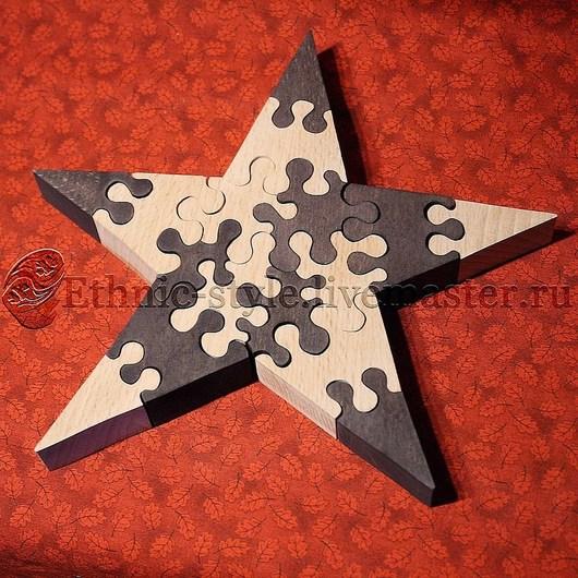 Развивающие игрушки ручной работы. Ярмарка Мастеров - ручная работа. Купить Звезда (фигурка-пазл). Handmade. Чёрно-белый, головоломки