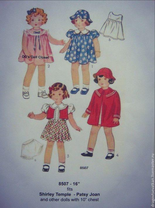 """Куклы и игрушки ручной работы. Ярмарка Мастеров - ручная работа. Купить Набор выкроек для кукол ростом 16"""",Одежда для кукол .Кукольная одежда. Handmade."""
