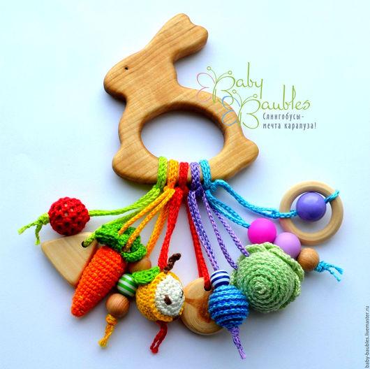 """Развивающие игрушки ручной работы. Ярмарка Мастеров - ручная работа. Купить """"Зайка"""" грызунок. Handmade. Комбинированный, прорезыватели, можжевеловые игрушки"""