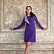 """Платья ручной работы. Ярмарка Мастеров - ручная работа. Купить Платье """"Фиалка"""". Handmade. Фиолетовый, платье на каждый день"""