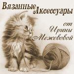Вязанные Аксессуары от IMKnit - Ярмарка Мастеров - ручная работа, handmade