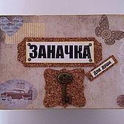 """Подарки к праздникам ручной работы. Ярмарка Мастеров - ручная работа Подарок для мужчины """"Заначка для души"""". Handmade."""