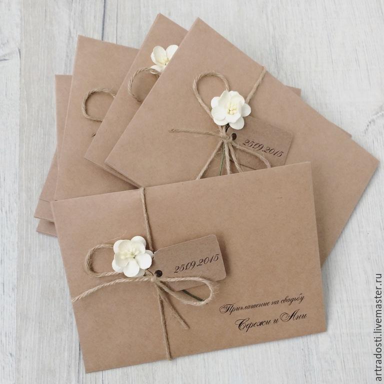 Приглашения на свадьбу из крафт бумаги своими руками
