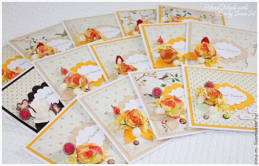 Отправленные открытки на день учителя