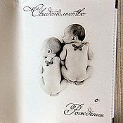 """Подарки к праздникам ручной работы. Ярмарка Мастеров - ручная работа обложка """"Нежность"""" для свидетельства о Рождении (кожа). Handmade."""