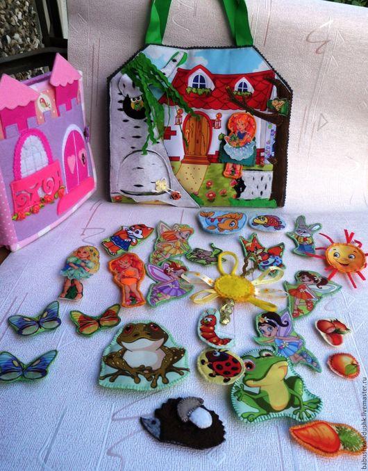 Кукольный дом ручной работы. Ярмарка Мастеров - ручная работа. Купить кукольный домик-сумочка. Handmade. Комбинированный, сенсорика