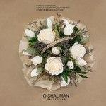 БУКЕТЫ СО ВКУСОМ (shalmann) - Ярмарка Мастеров - ручная работа, handmade