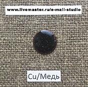 Материалы для творчества handmade. Livemaster - original item Enamel EFCO blind Contramal No. №1158 cheese 10 grams. Handmade.