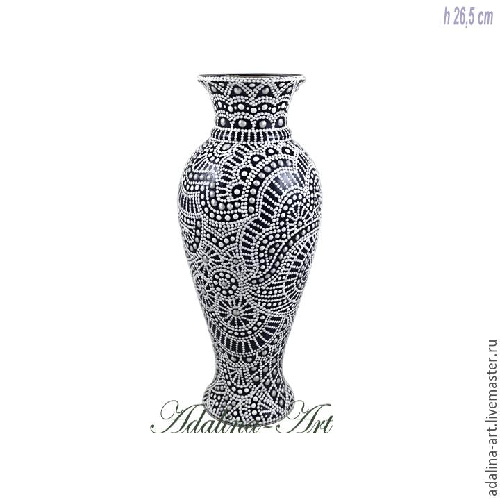 Ваза БЕЛЫЙ ТАНЕЦ ваза для цветов Точечная роспись