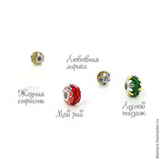 Серебряная коллекция шармов бусин из кварца  `Симфония`