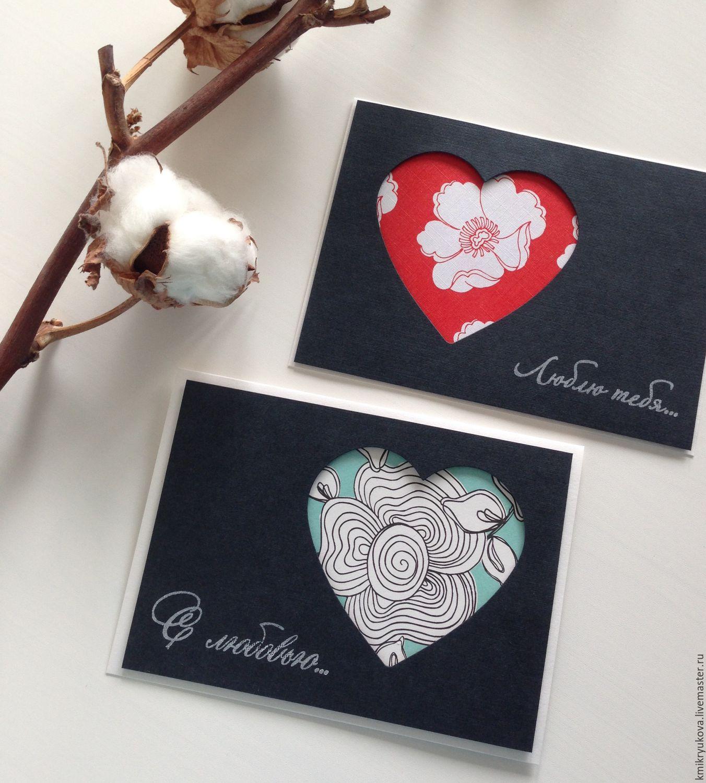 Текст ручной работы на открытки