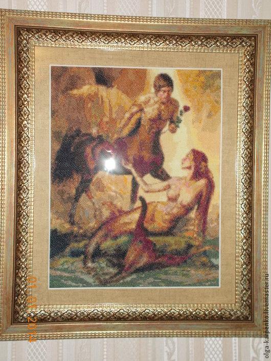 Картина `Кентавр и Русалка`. Ручная работа. Вышивка крестом. Оформлена в багет под стекло. Великолепно дополнит Ваш интерьер. Изображение, багет выполняются по Вашему желанию!