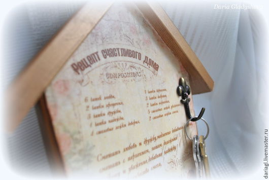 """Прихожая ручной работы. Ярмарка Мастеров - ручная работа. Купить Ключница """"Рецепт счастливого дома"""". Handmade. Золотой, ключница деревянная"""