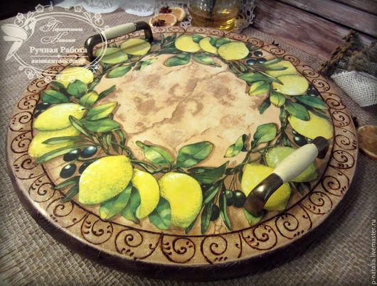 """Кухня ручной работы. Ярмарка Мастеров - ручная работа. Купить Поднос """"Римские Лимоны"""". Handmade. Лимонный, поднос деревянный, лимоны"""