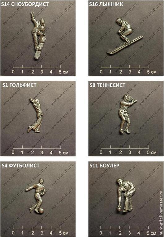 Сноубордист; горнолыжник; гольфист; теннисист; футболист; боулер