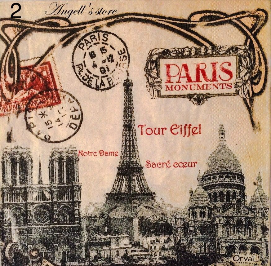 открытки парижа старые сейчас для моих