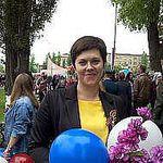 Наталья Лоленко - Ярмарка Мастеров - ручная работа, handmade
