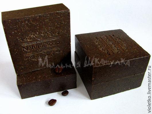 Мыло ручной работы. Ярмарка Мастеров - ручная работа. Купить Натуральное мыло-скраб(с нуля) с молотым кофе и корицей. Handmade.