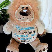 Куклы и игрушки ручной работы. Ярмарка Мастеров - ручная работа Мега-львенок с вышивкой. Handmade.