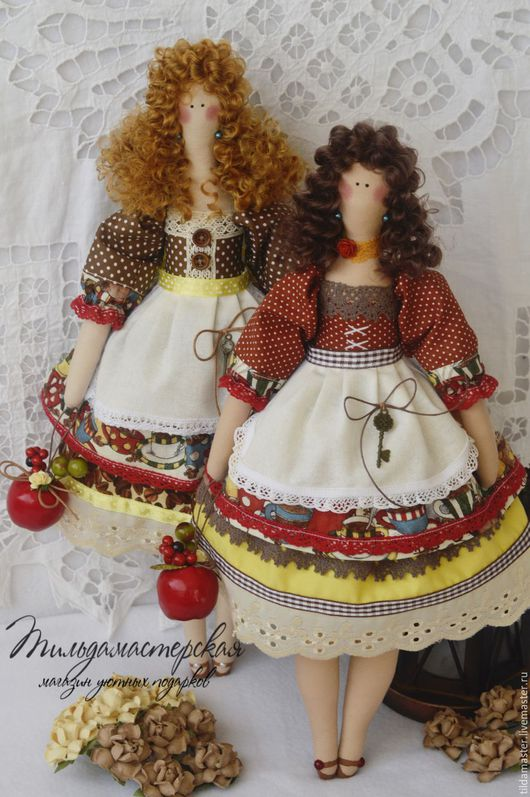 Куколки помошницы