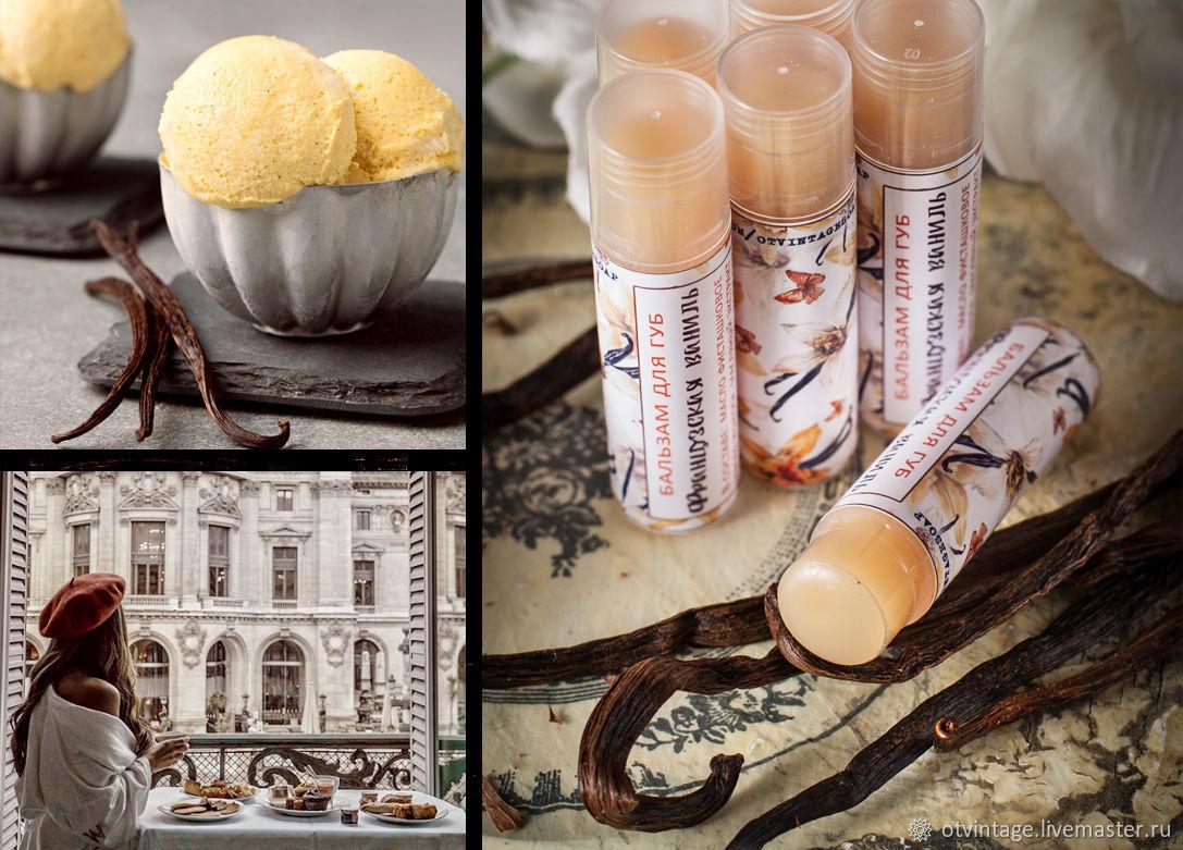 Lip balm 'French vanilla', Lip Balm, Peterhof,  Фото №1
