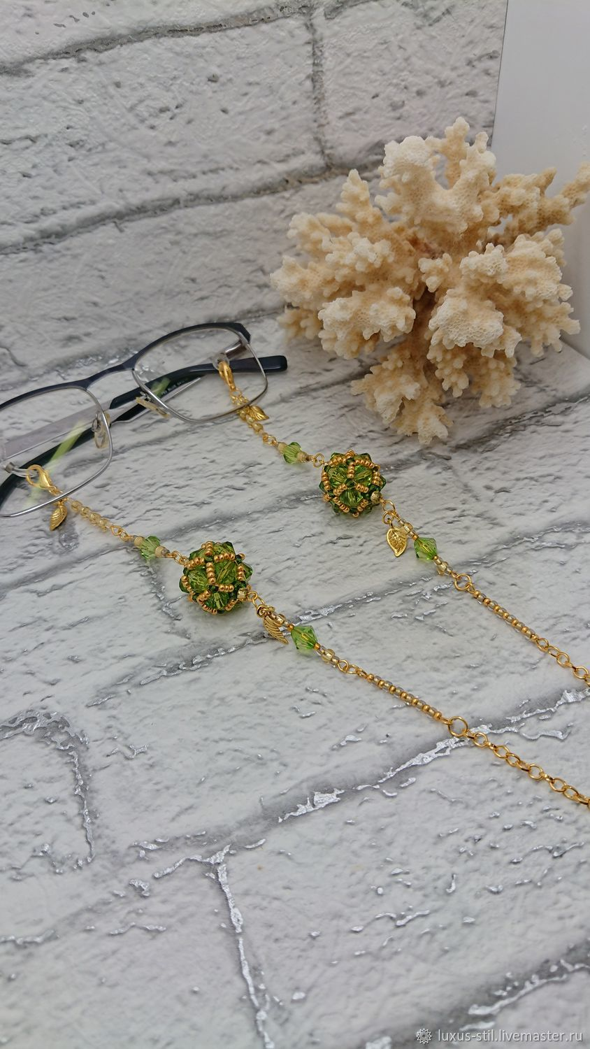 Chains for glasses: Juicy grass, Chain for glasses, Podolsk,  Фото №1