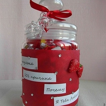 Подарки к праздникам ручной работы. Ярмарка Мастеров - ручная работа 100 причин (101 причина)  почему я тебя люблю подарок парню девушке. Handmade.