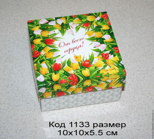 Коробочка  подарочная код 1133  размер 10х10х5.5 см, двухкомпонентная (дно +крышка).
