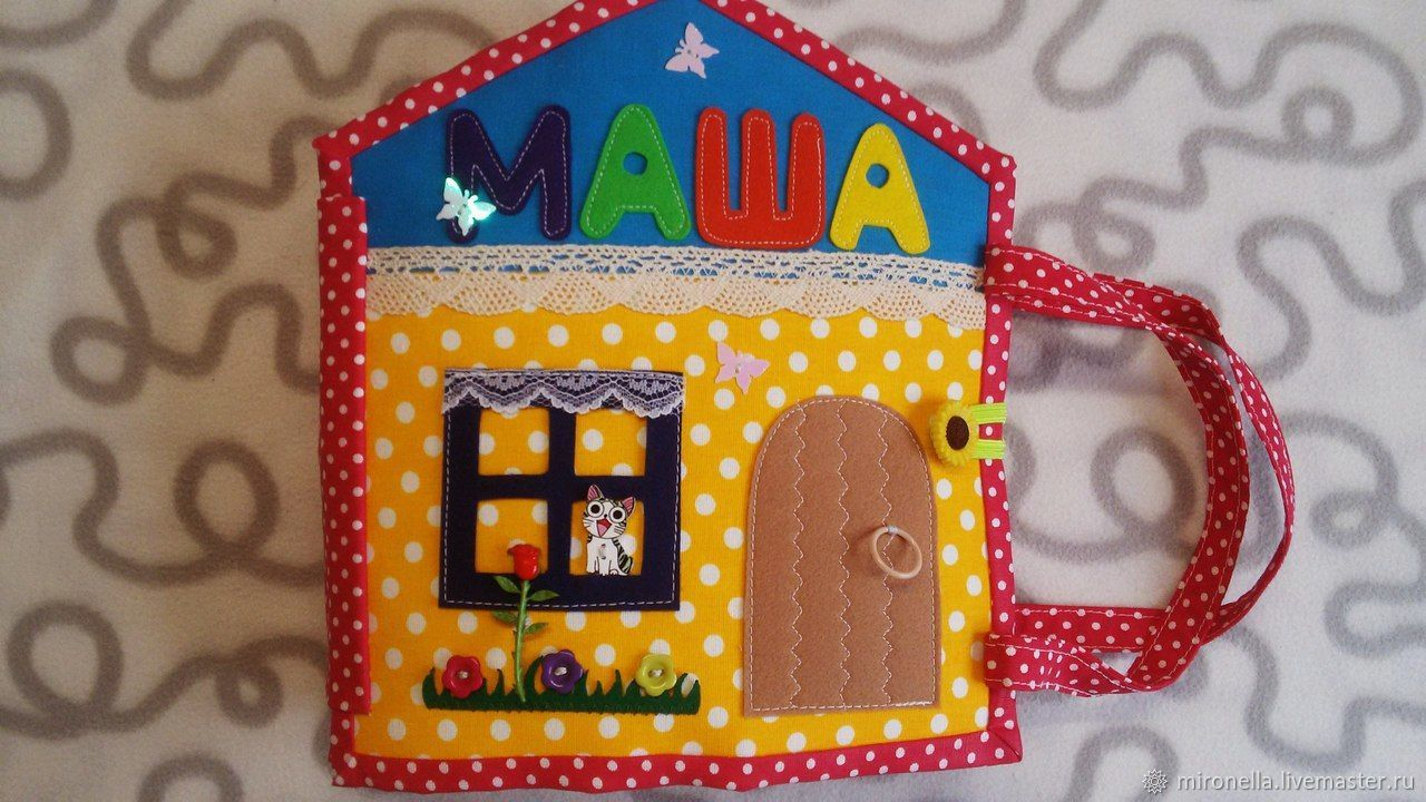 dollhouse educational book shop online on livemaster with rh livemaster com