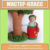 Материалы для творчества ручной работы. Ярмарка Мастеров - ручная работа Мастер-класс по вязанию пальчиковой куклы. Handmade.