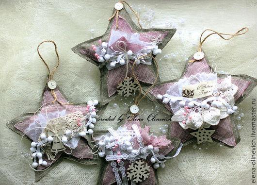 Новый год 2017 ручной работы. Ярмарка Мастеров - ручная работа. Купить Текстильные Звезды ( комплект ). Handmade. Звезда