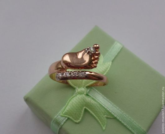 Кольцо золотое `Пяточка`