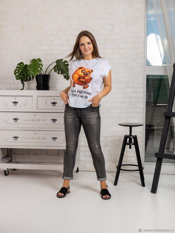 Winnie The Pooh T-Shirt', T-shirts, Novosibirsk,  Фото №1