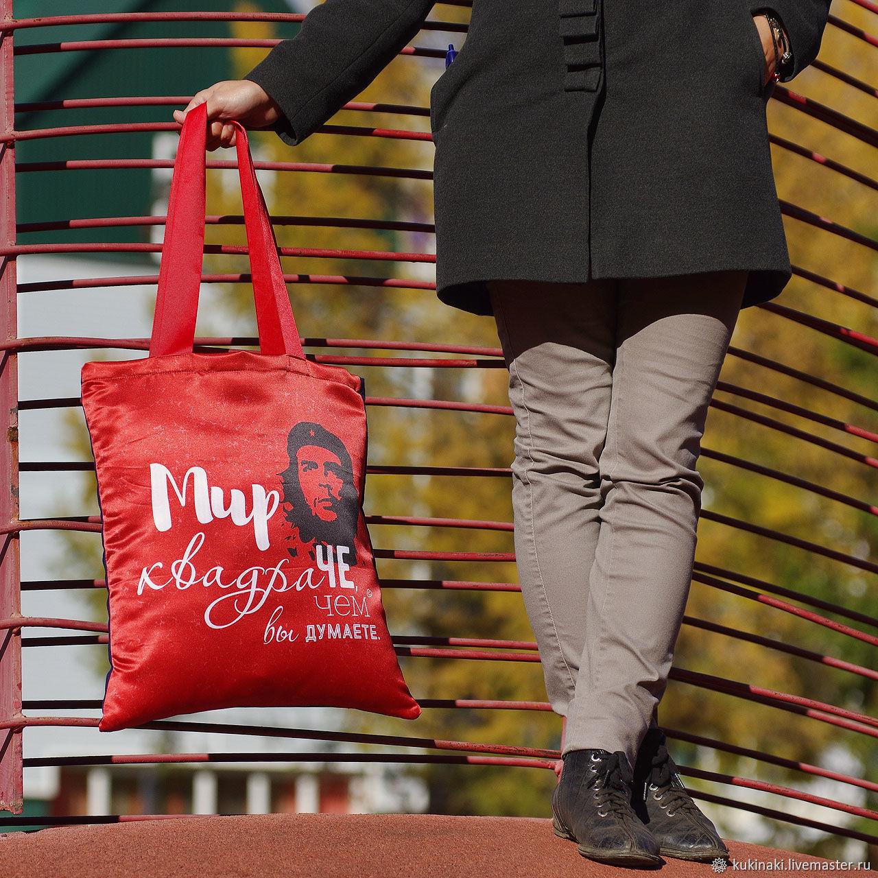 Сумки: Экосумка «Мир квадраче...» #SVBAAGEQ014, Классическая сумка, Набережные Челны,  Фото №1