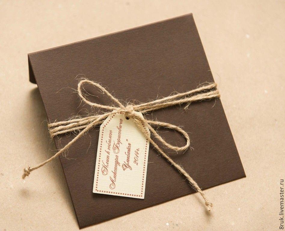 Подарочная упаковка из а4