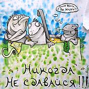 """Футболки ручной работы. Ярмарка Мастеров - ручная работа Футболка """" Никогда не сдавайся!"""" (рыбы). Handmade."""