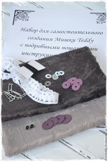 Куклы и игрушки ручной работы. Ярмарка Мастеров - ручная работа Набор для создания мишки Тедди. Handmade.