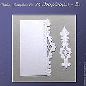 Материалы для творчества handmade. Livemaster - original item set logging no. 34 borders - 5. Handmade.