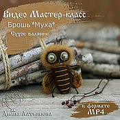 Материалы для творчества handmade. Livemaster - original item Video master class. brooch