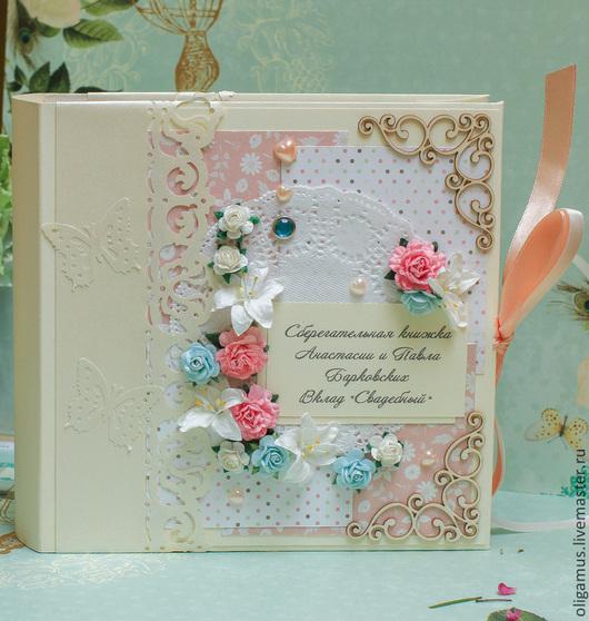 Подарки на свадьбу ручной работы. Ярмарка Мастеров - ручная работа. Купить Сберегательная книжка для молодоженов на свадьбу 13 (сберкнижка). Handmade.