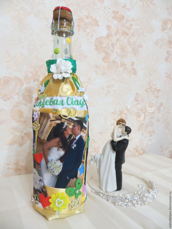 Подарки годовщину свадьбы 1 год