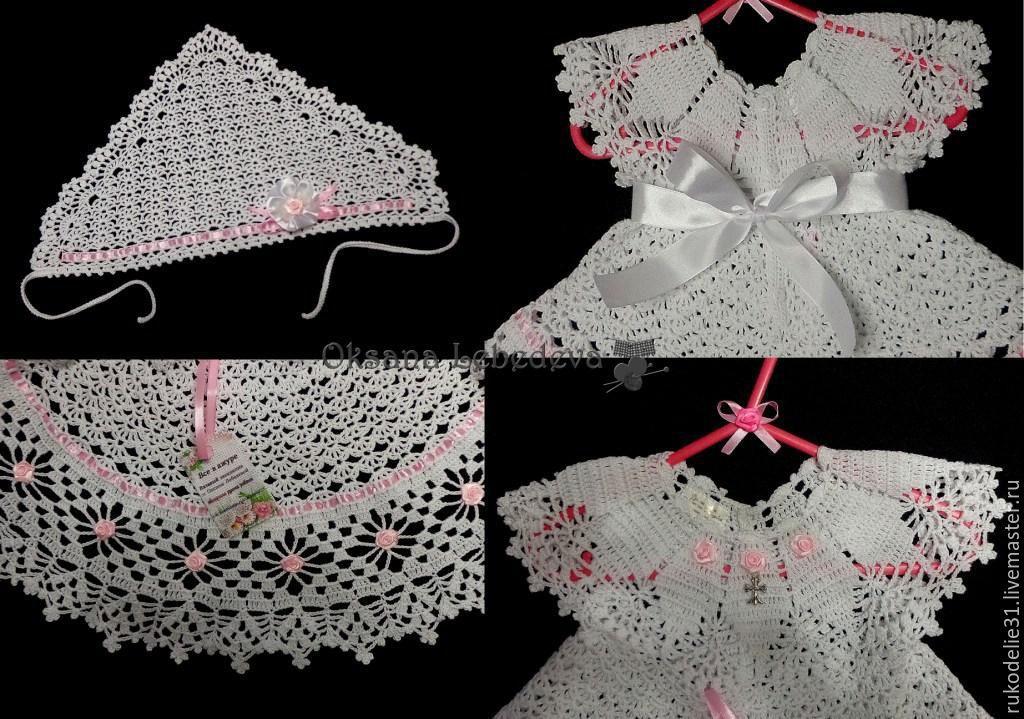 Вязание крючком крестильного платья для девочек 439