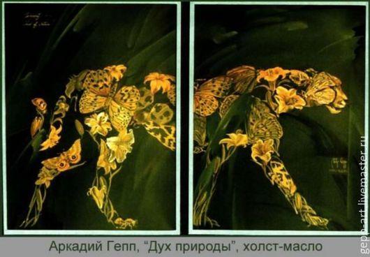 Животные ручной работы. Ярмарка Мастеров - ручная работа. Купить Дух природы. Handmade. Комбинированный, гепард, картина маслом