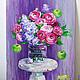 Картины цветов ручной работы. Моя Весна. K&ART. Ярмарка Мастеров. Бирюзовый, букет сирень, подарок девушке