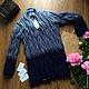 """Кофты и свитера ручной работы. Ярмарка Мастеров - ручная работа. Купить Вязаный кардиган """"Косы"""". Handmade. Кардиган, синий"""